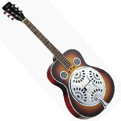 Guitar advanced
